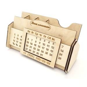 Вечный календарь - органайзер