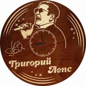 Часы настенные «Григорий Лепс»