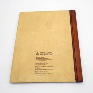Папка из дерева с кожаным переплетом