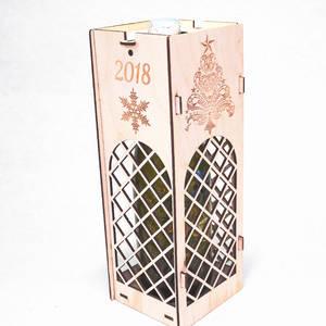 Упаковка новогодняя v1