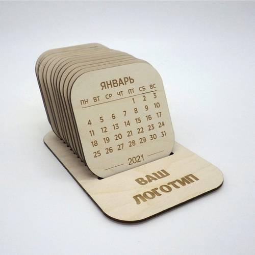 Календарь - подставка под горячее