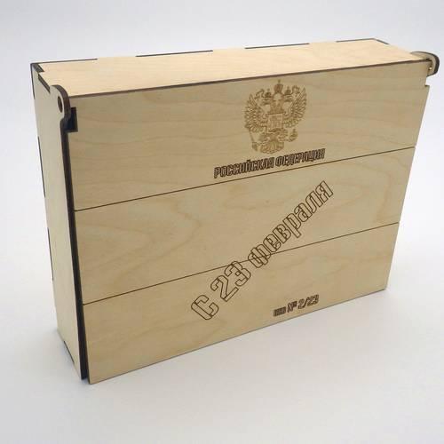 Коробка на 23 февраля